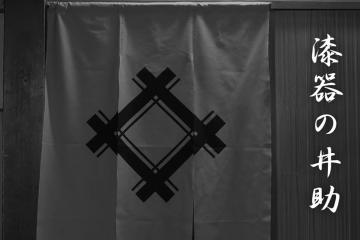 mosaique actu workshop kyoto contemporary ateliers de paris agence anais gauthier architecture d interieur design